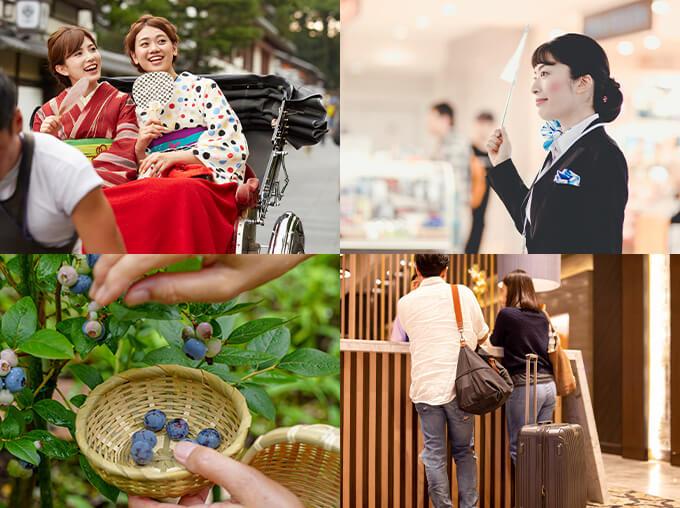 旅行会社ホテル旅館の求人TOP画像3